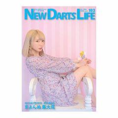 """""""杂誌"""" NEW DARTS LIFE Vol.103 森田真结子 (Mayuko Morita) 特刊"""