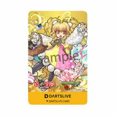 """限定"" DARTSLIVE CARD 卡片 Monster Strike 怪物弹珠 Abel 亚伯"