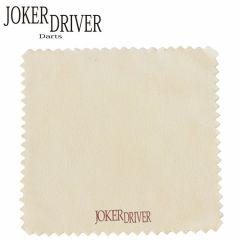"""Joker Driver"" Chamois leather 麂皮擦拭布"