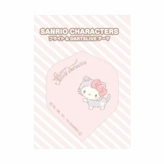"""DARTSLIVE"" Sanrio Characters Flight & Theme 镖翼 & 主题"